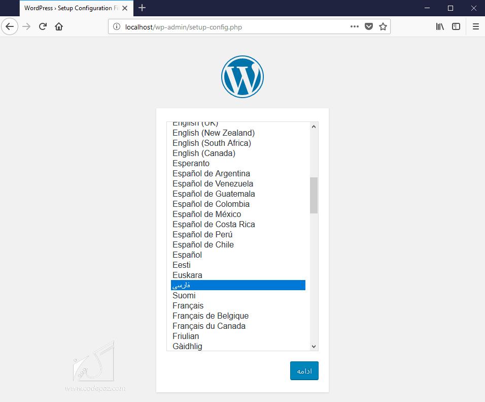 اموزش نصب وردپرس بر روی localhost