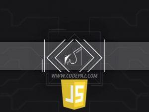 جاوا اسکریپت : آشنایی با javascript تاریخچه و کاربردهای آن