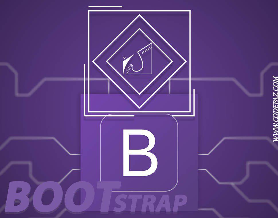 Bootstrap چیست و چه کاربردی در ریسپانسیو (وانکشگرا) کردن سایت دارد ؟