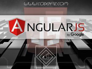 قسمت اول آموزش AngularJS