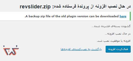 1. افزونه ها افزودآپدیت با افزونه Easy Theme and Plugin Upgrades