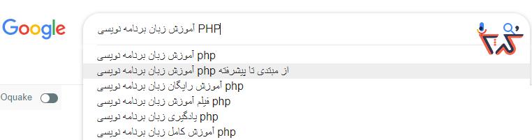 تولید محتوا google search