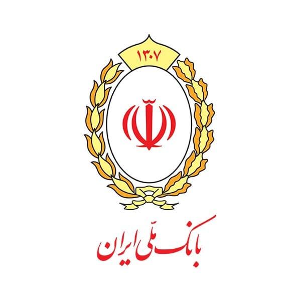 لوگوی بانک ملی ایران