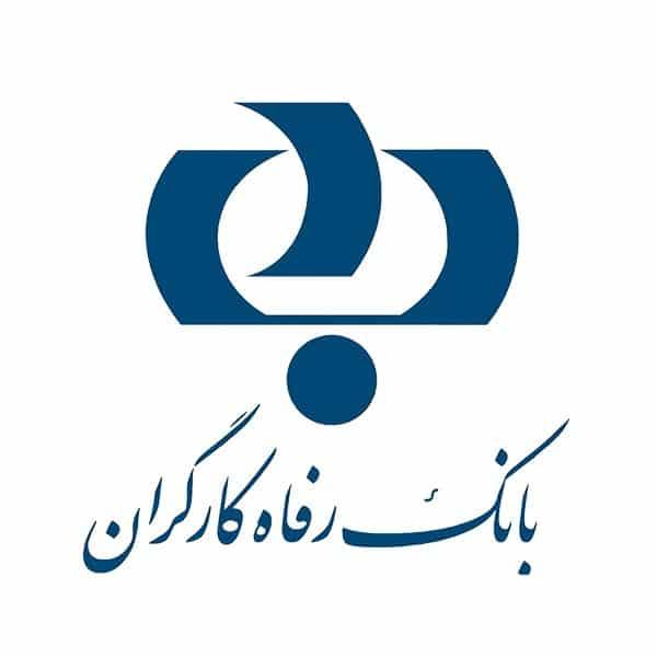 لوگوی بانک رفاه کارگران