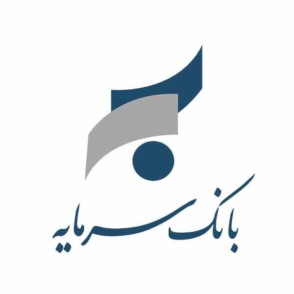 لوگوی بانک سرمایه